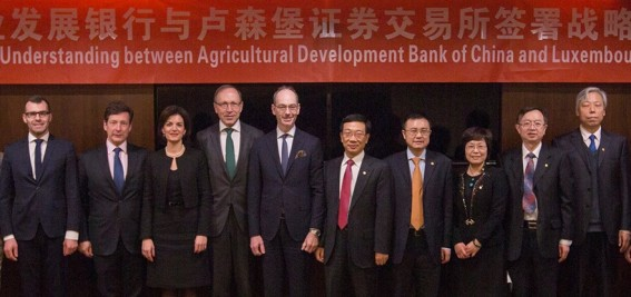 LuxSE signs a MoU with the Agricultural Development Bank of China
