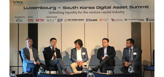 VNX Exchange hosted the Digital Asset Summit as a part of the Luxembourg Economic  Mission to South Korea