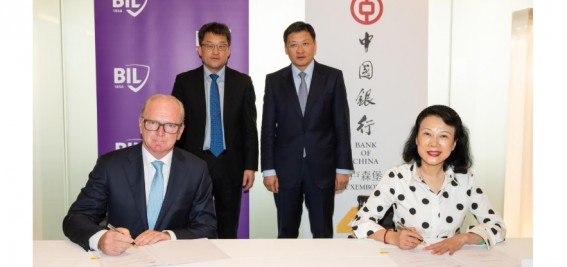 BIL et Bank of China (Luxembourg) signent un accord de coopération